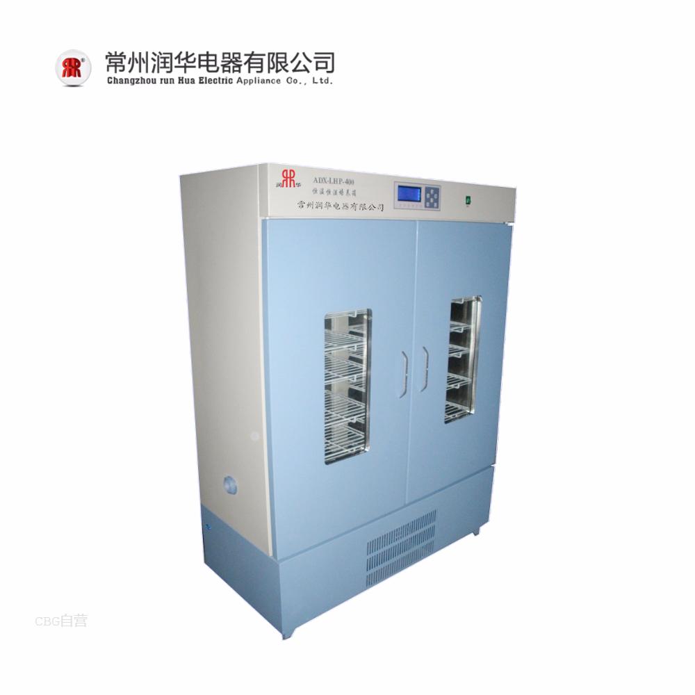 润华仪器  恒温恒湿培养箱ADX-LHP-400