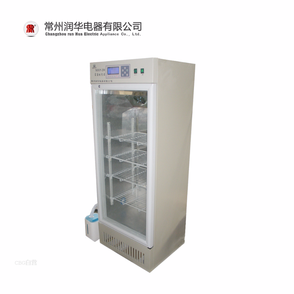 润华仪器  霉菌培养箱MHP-250