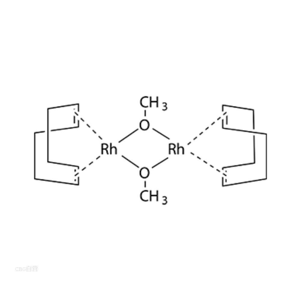 双(1,5-环辛二烯)二甲氧基二铑