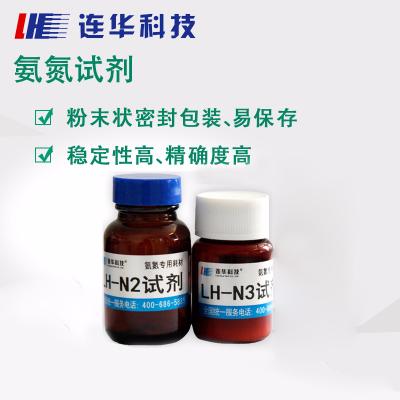 连华科技  实验室专用耗材 氨氮试剂 LH-N2N3(100样)