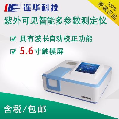 连华科技  紫外可见智能多参数水质测定仪 LH-3BA (V8)