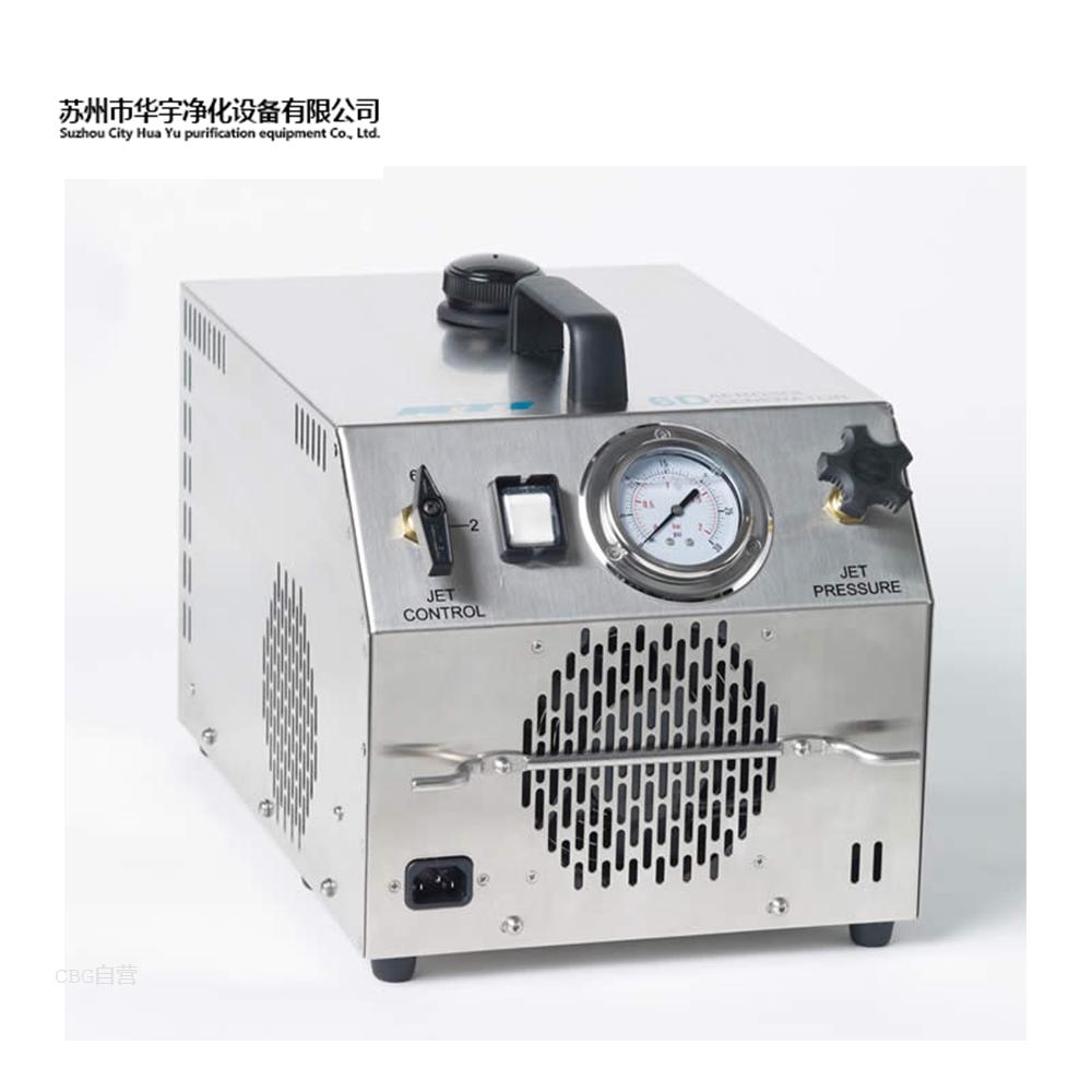 华宇净化  TDA-6D气溶胶发生器(美国ATI原装)