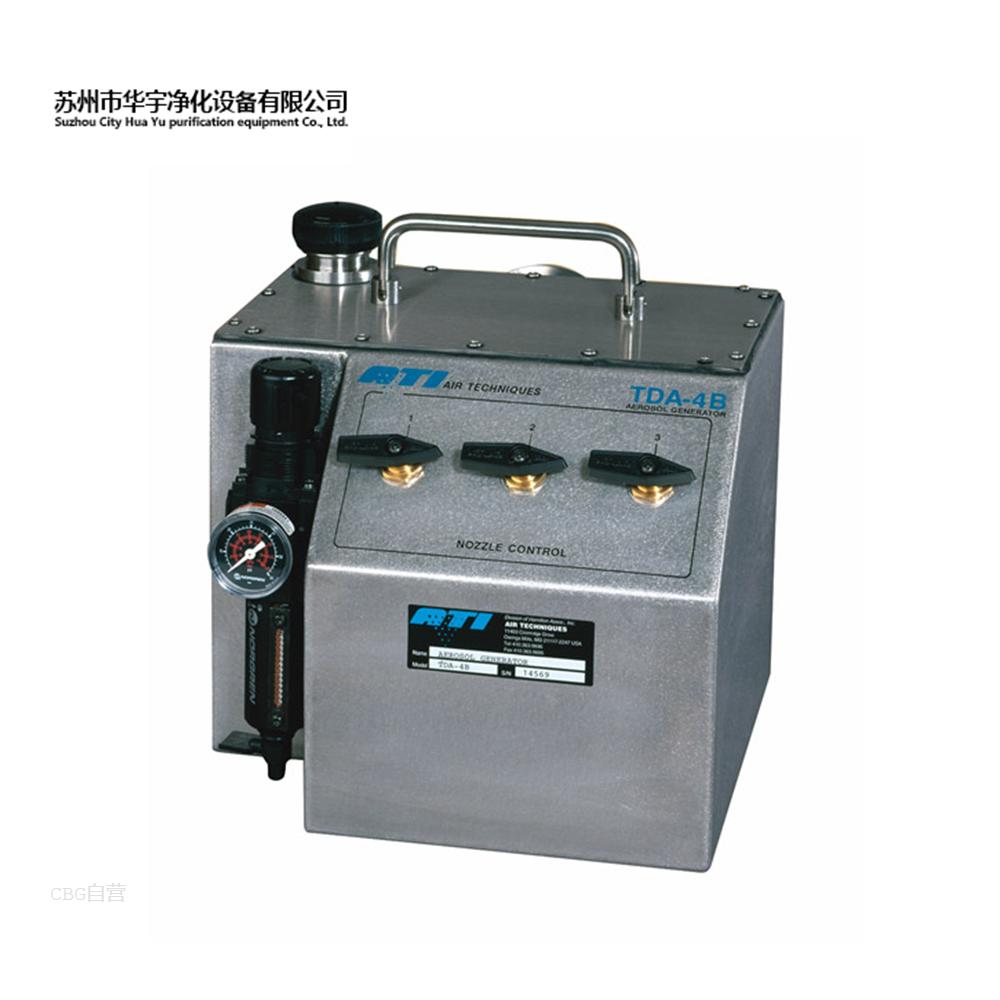 华宇净化  TDA-4B 气溶胶发生器