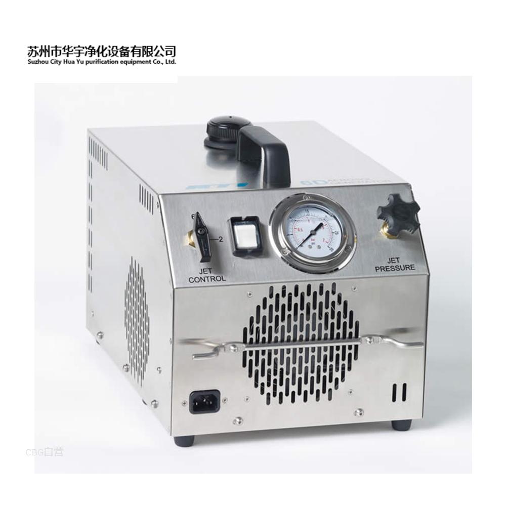 华宇净化  TDA-6D气溶胶发生器