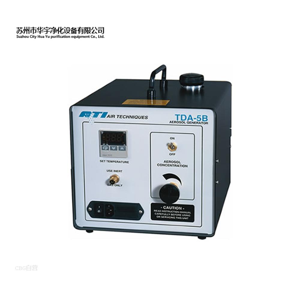 华宇净化  TDA-5B 气溶胶发生器
