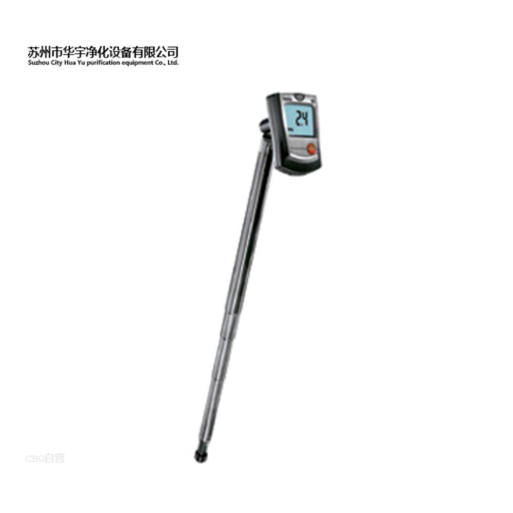 华宇净化  405-V1 风速仪