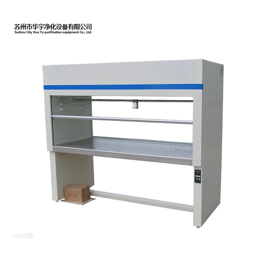 华宇净化  HY-SW-CJ-1FD单人新型医用垂直净化工作台