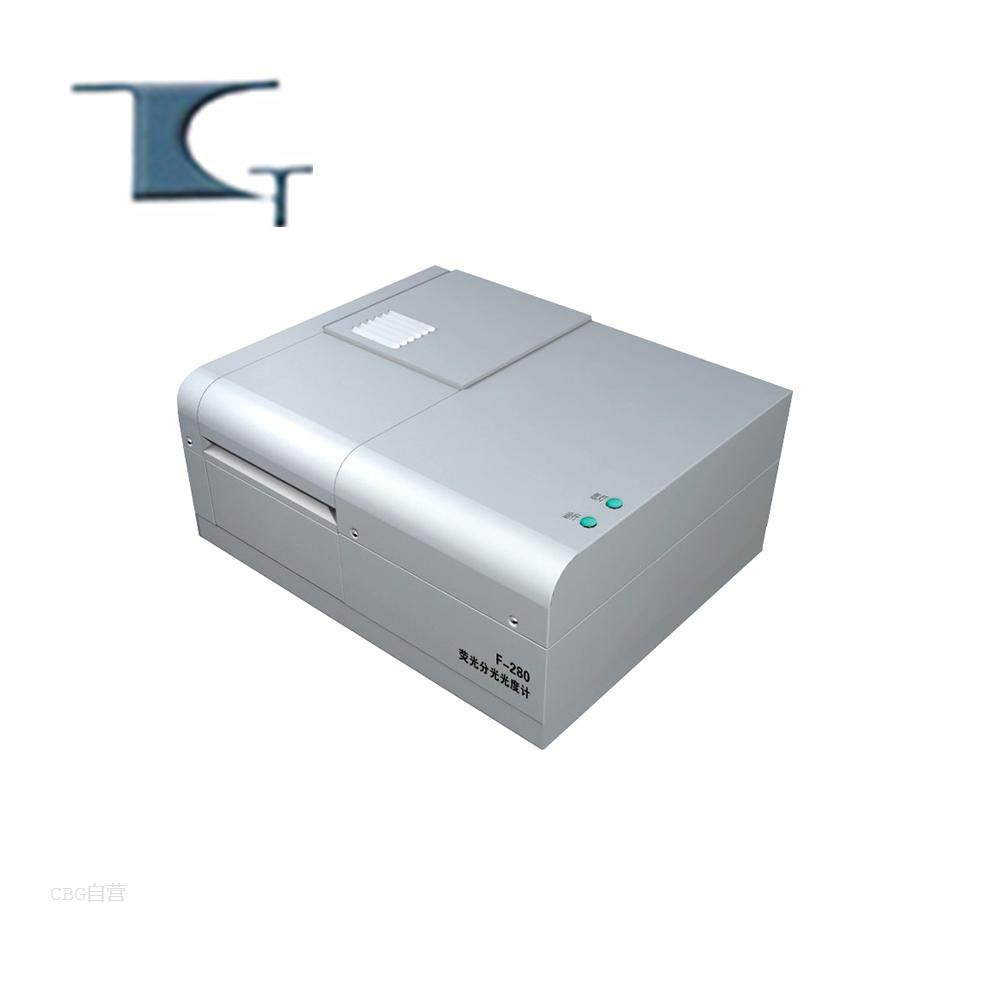 天光光学仪器  WGY-10型荧光分光光度计