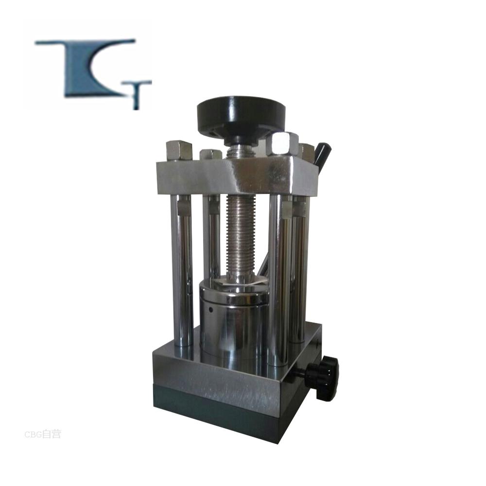 天光光学仪器  FW-4A型压片机