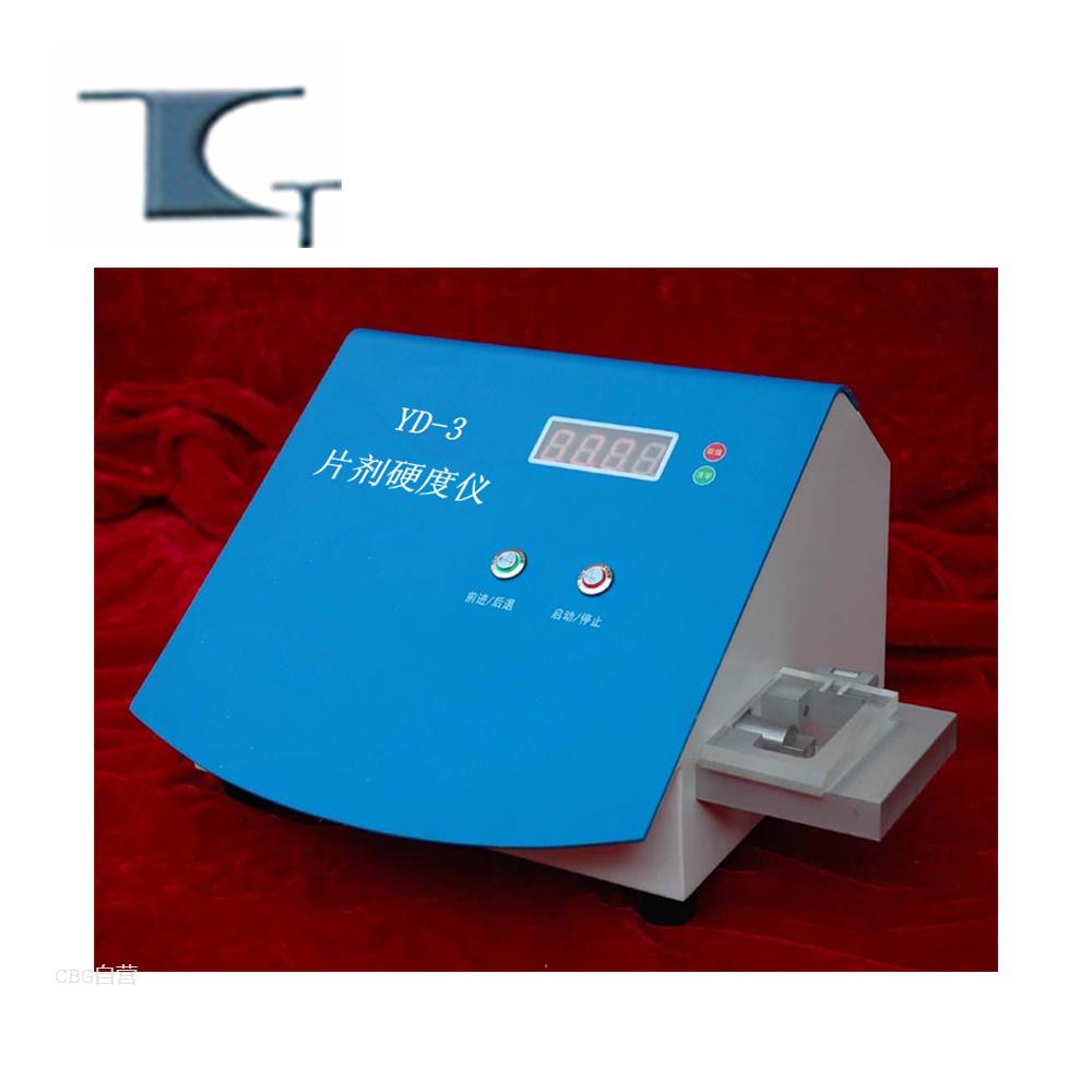 天光光学仪器  YD-3型片剂硬度测试仪