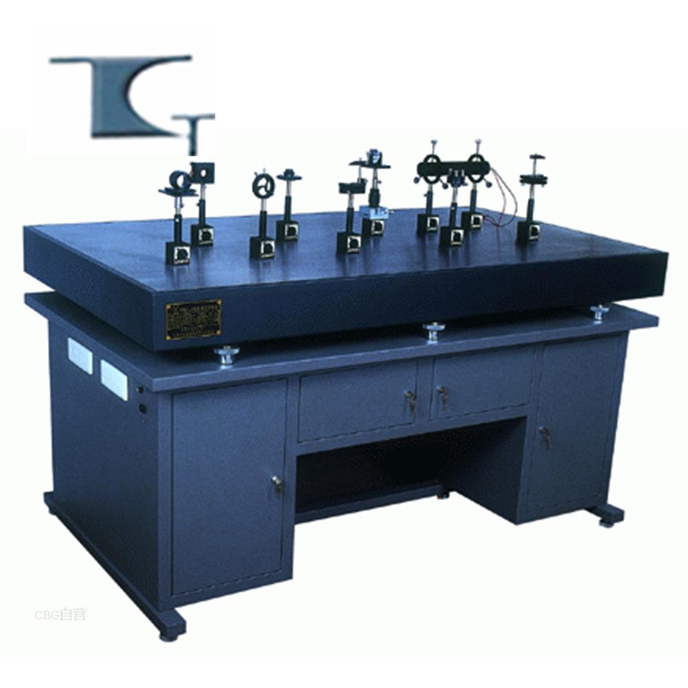 天光光学仪器  WSZ-1A 12-08光学平台