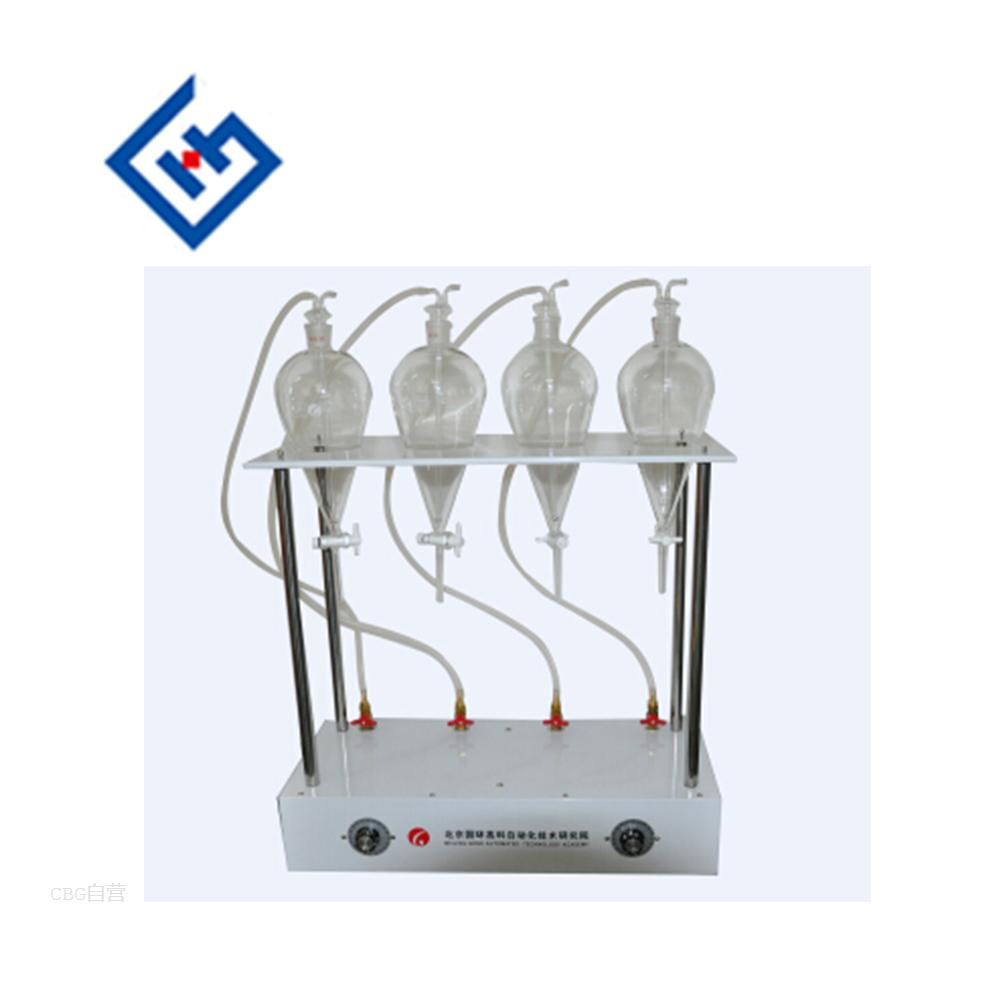 北京国环高科  CQQ-4全自动液液萃取仪