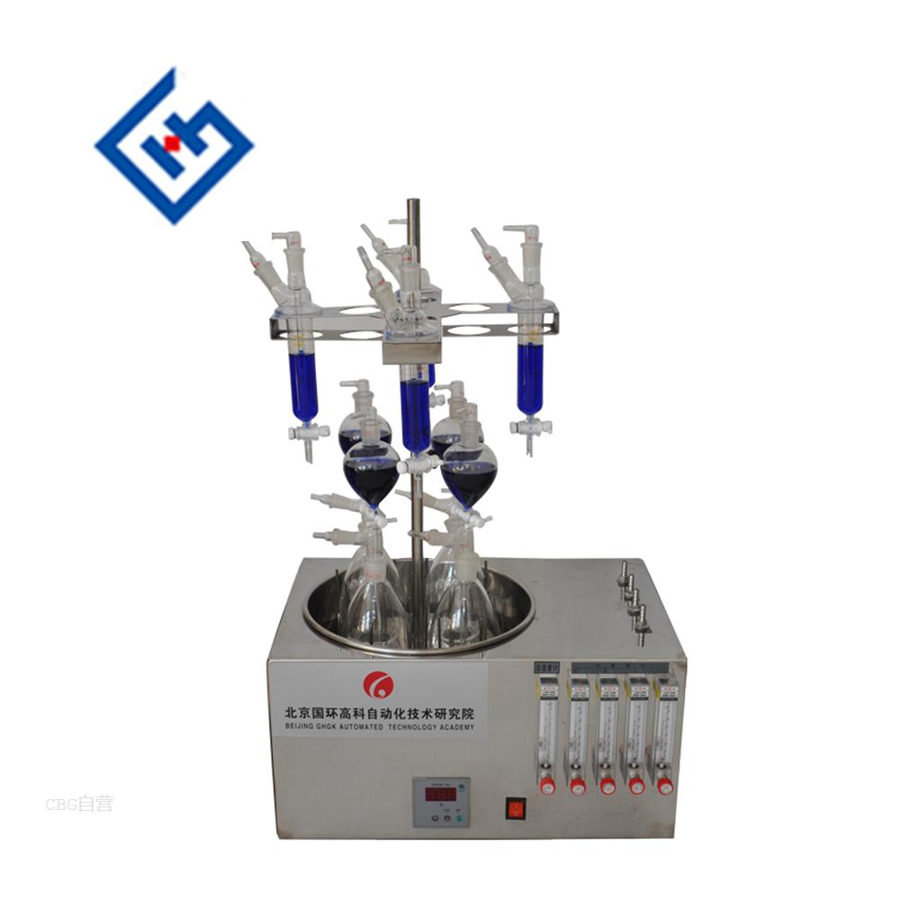 北京国环高科  GGC-400水质硫化物酸化吹气仪