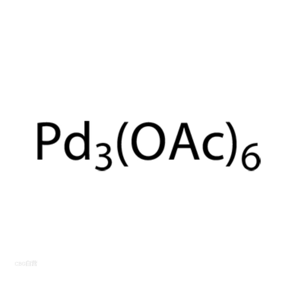 醋酸钯(II) Palladium(II) acetate
