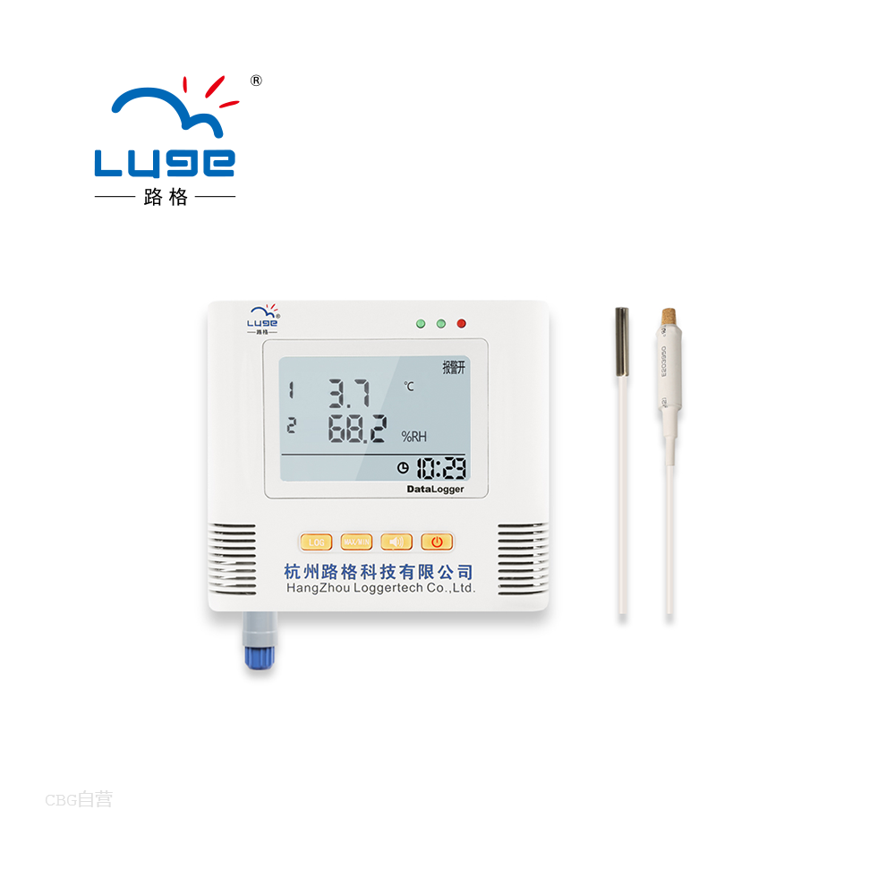 路格 超低温温湿度记录仪