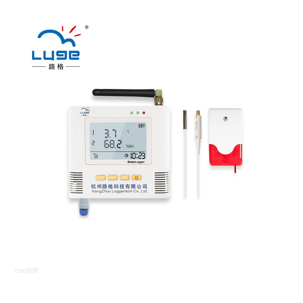 路格 声光短信报警温湿度记录仪