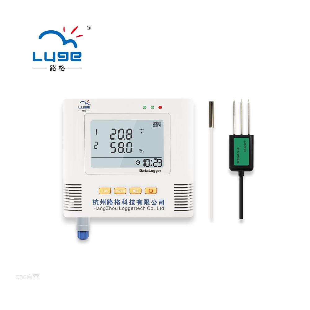 路格 土壤温度水分记录仪