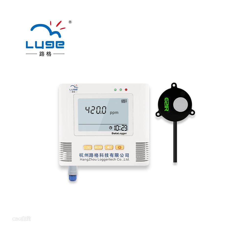 路格 二氧化碳记录仪 二氧化碳温度记录仪