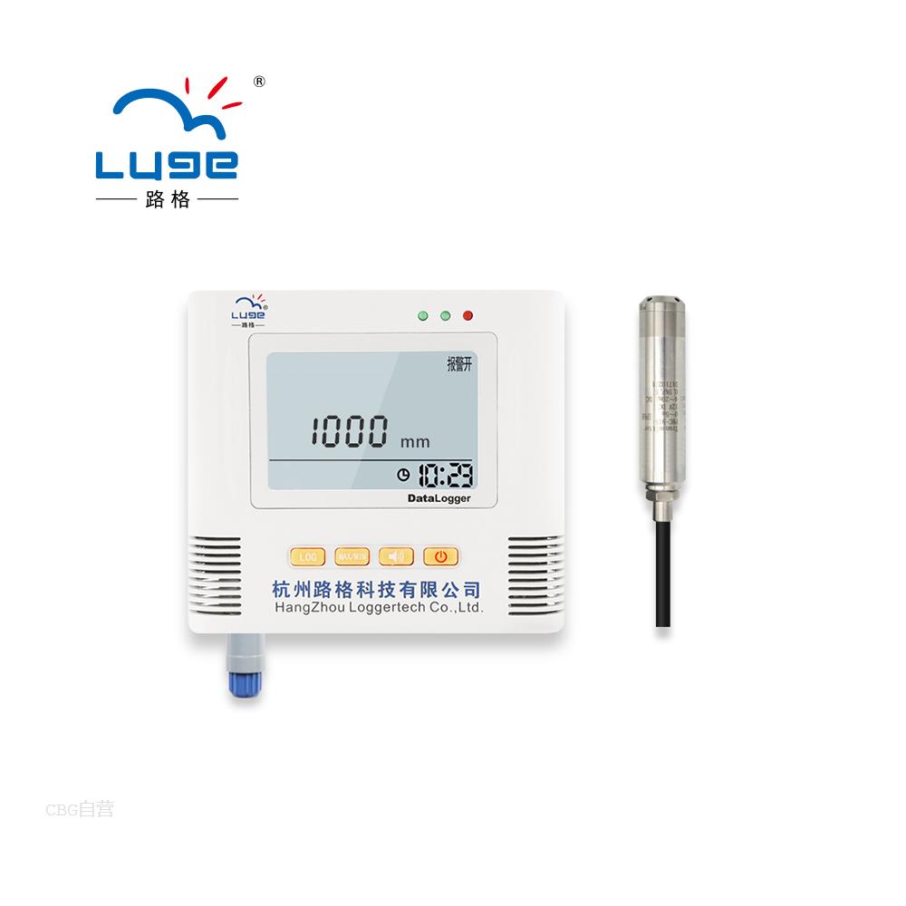 路格 水位记录仪 水位温度记录仪