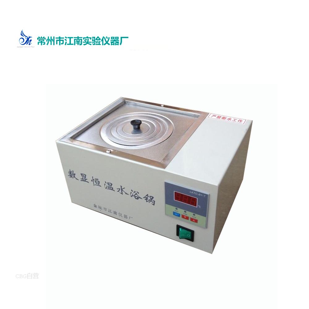 江南实验仪器 HH系列数显恒温水浴锅(带搅拌)