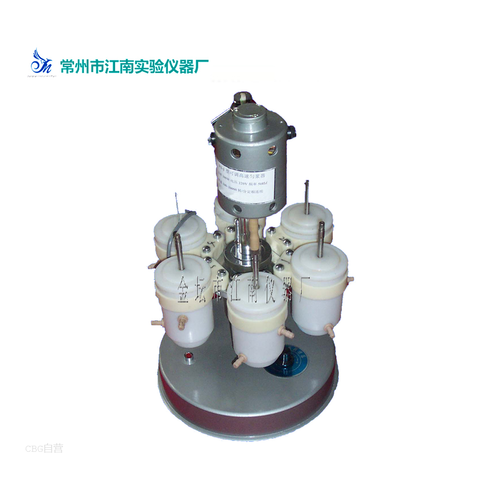 江南实验仪器FS-1FS-2 FSH-2可调高速匀浆机