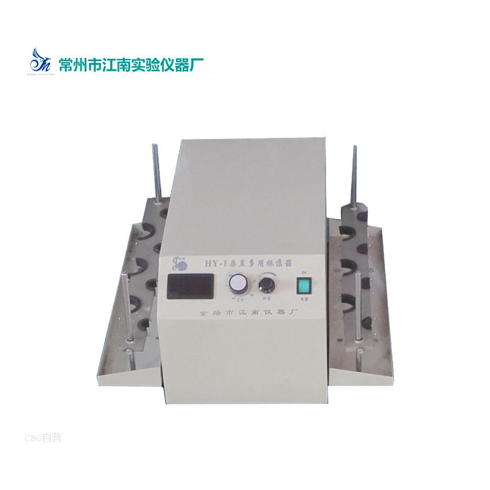 江南实验仪器 HY-2A数显/往复式调速多用振荡器