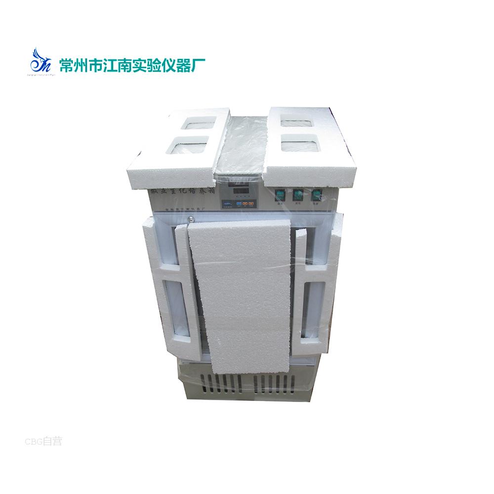 江南实验仪器 150A/250B 数显生化培养箱