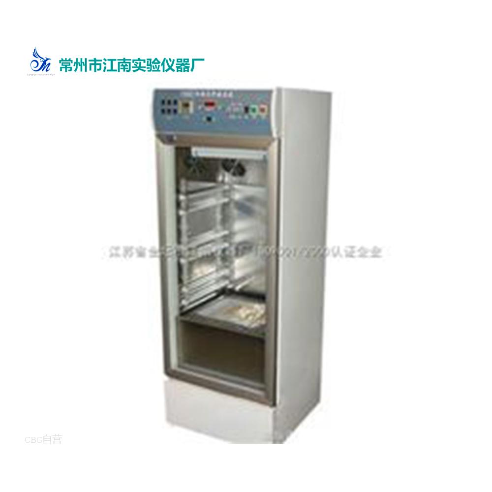 江南实验仪器 150C/250D数显光照培养箱