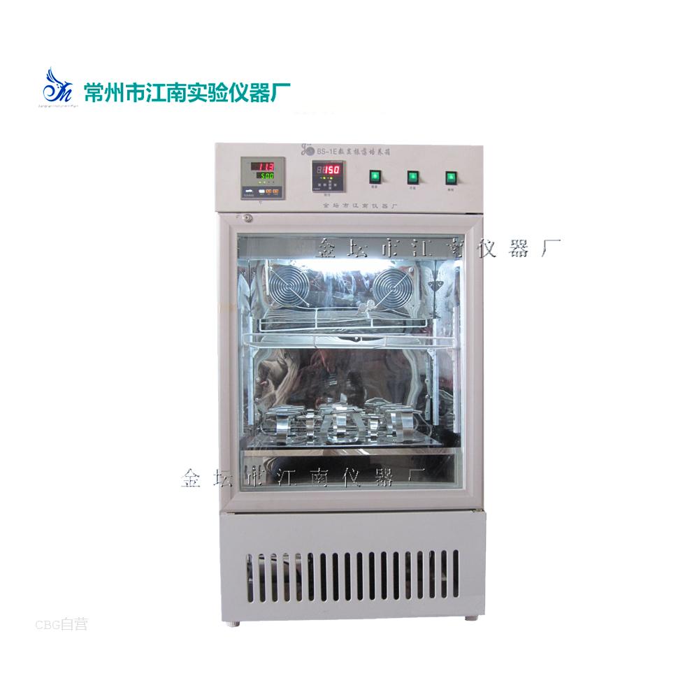 江南实验仪器 BS-1E/BS-2F/250H/150G数显振荡培养箱