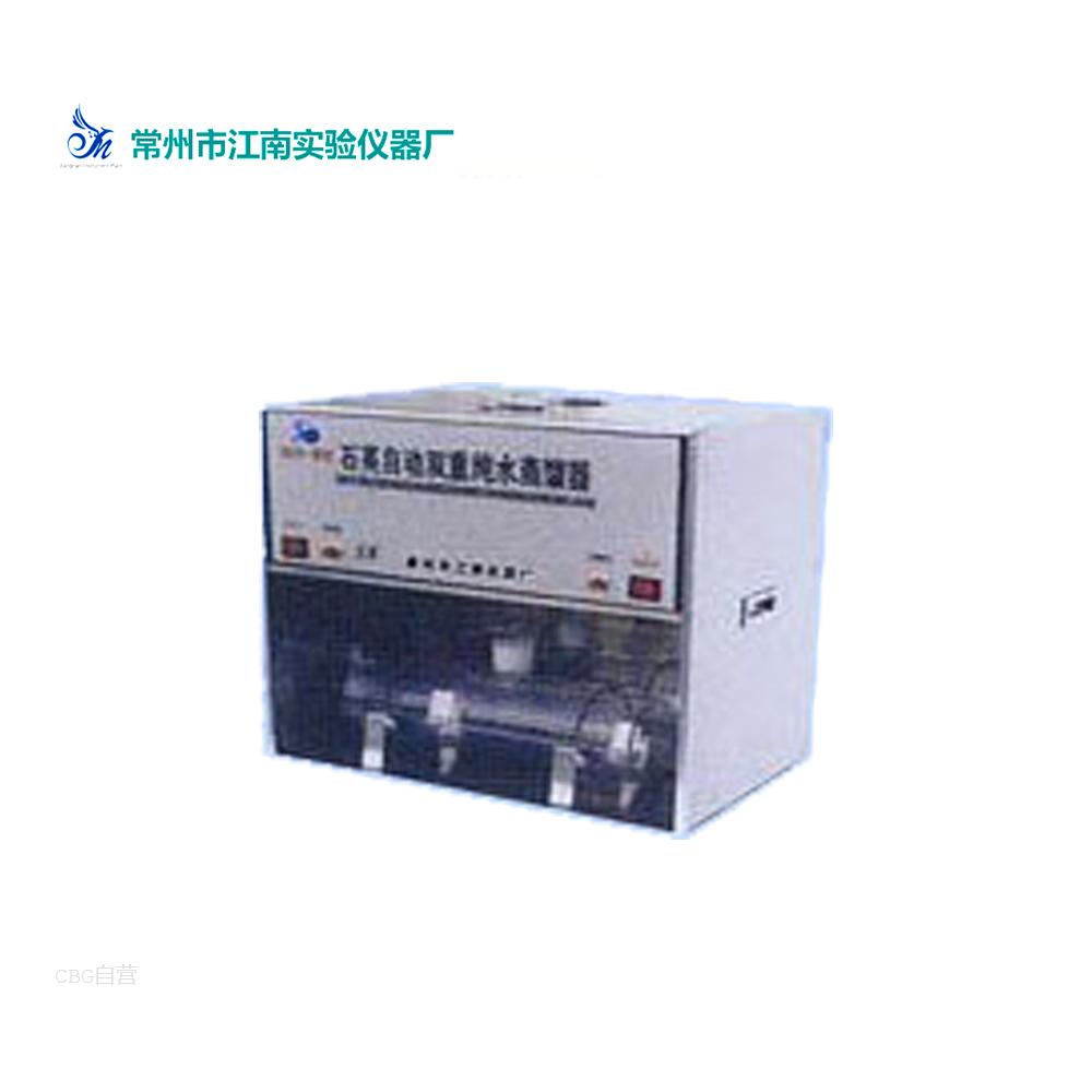 常州江南实验仪器 1810-B石英自动双重纯水蒸馏器