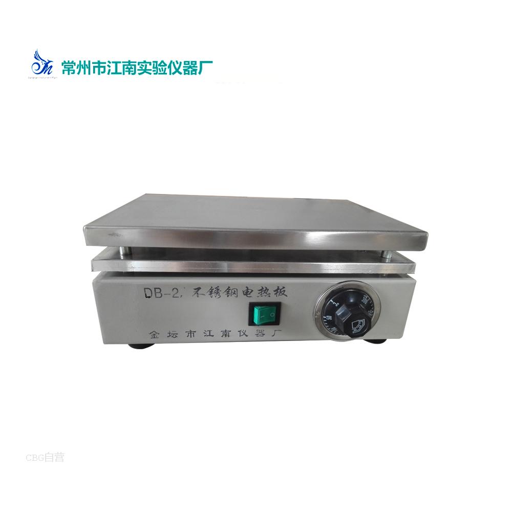 常州江南实验仪器 不锈钢电热板DB-1/2/3/b 表面测温电热板