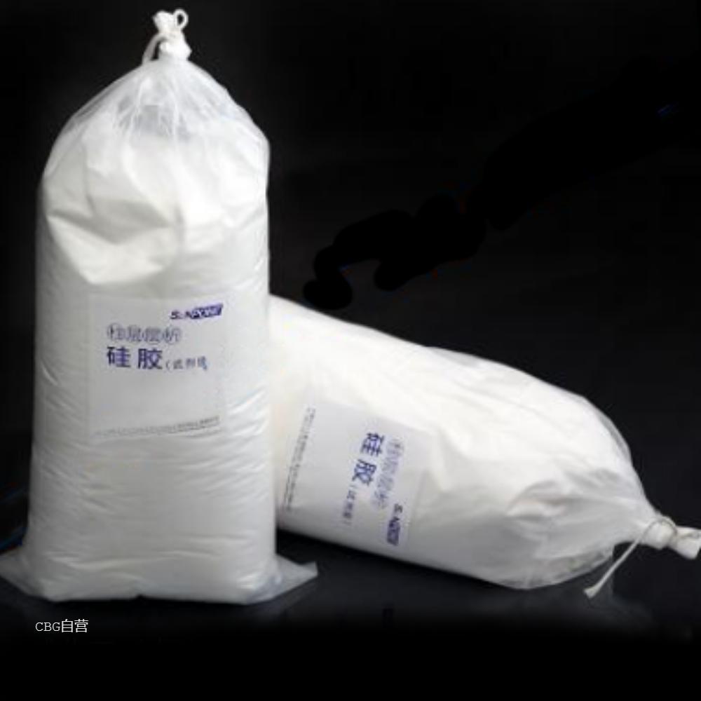 试剂100-200目(袋装)