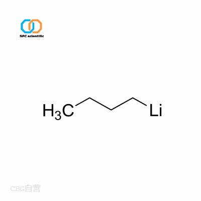 盛必诚 正丁基锂试剂 CAS号109-72-8