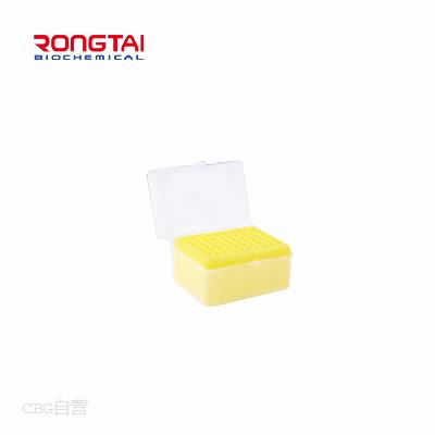 荣泰  管嘴盒/离心管盒