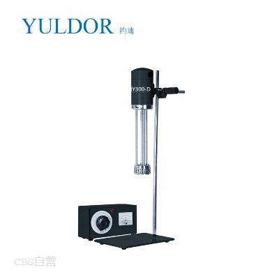 约迪  小试型高剪切分散乳化机Y300-D