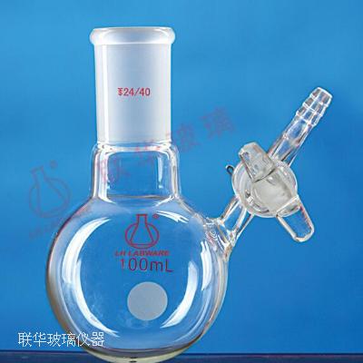 磨口球瓶反应瓶(厚壁)具标准玻璃互换节门SCHLNK