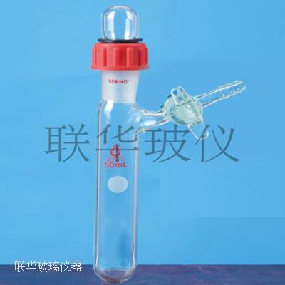 RODAVISS磨口反应管(标准玻璃互换节门)SCHLENK