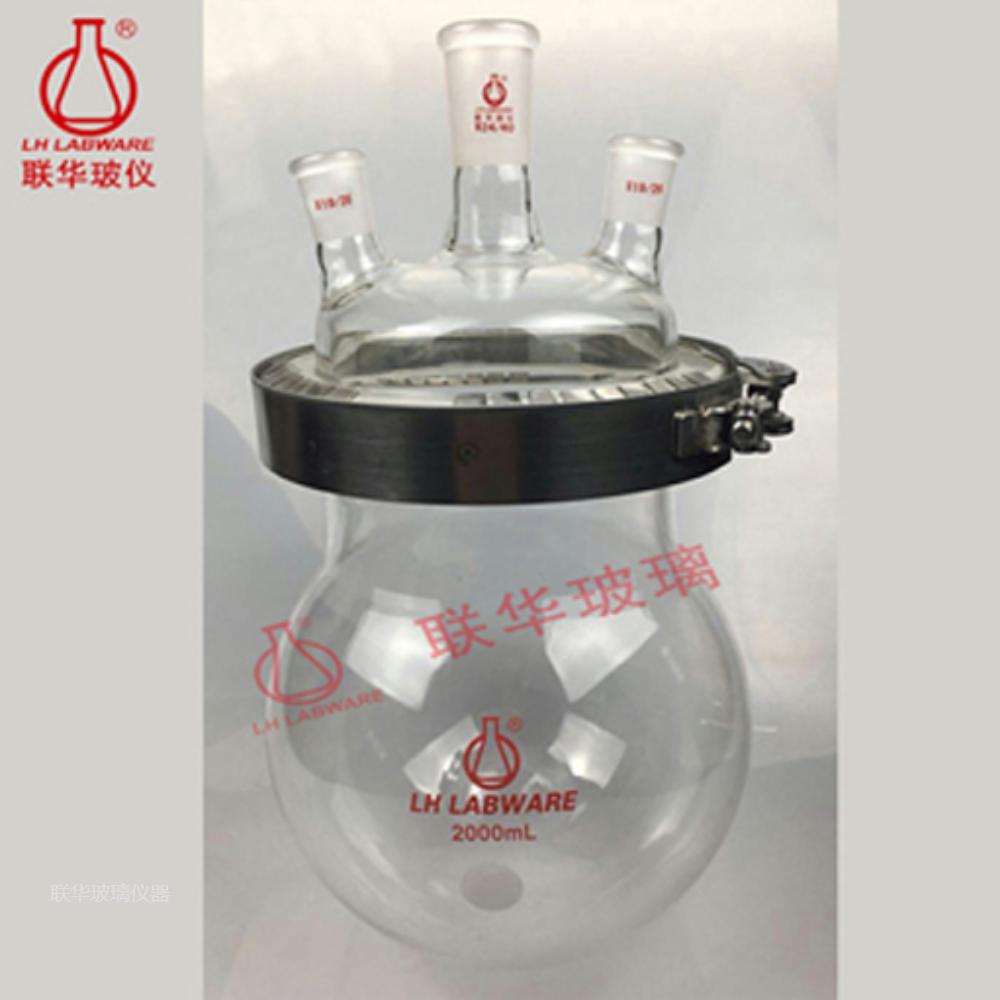 厚壁球瓶反应器