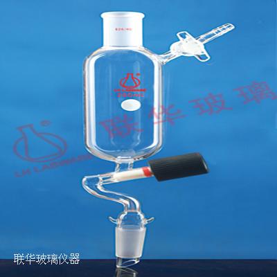 加液漏斗(具标准玻璃互换节门)SCHLENK