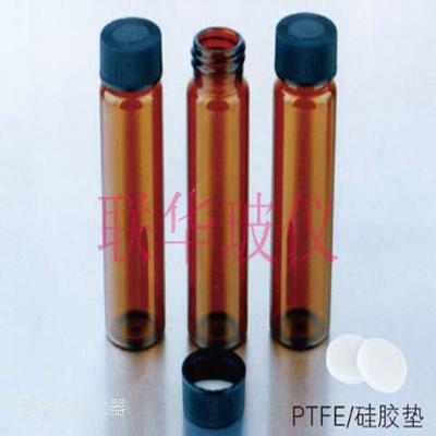 化学品储存瓶(棕色,PTFE/硅胶垫)