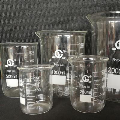 玻璃低形烧杯