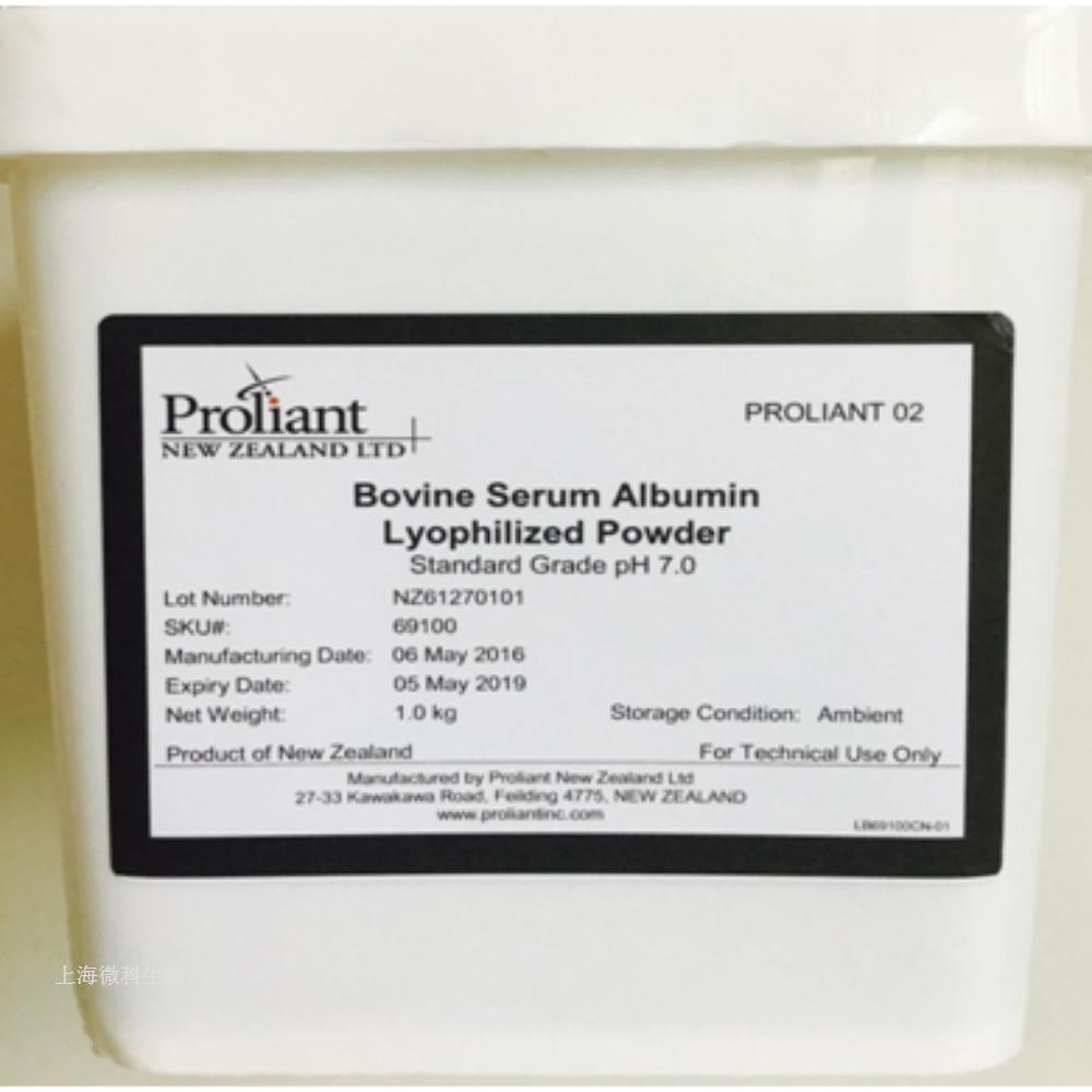 牛血清白蛋白PH7.0