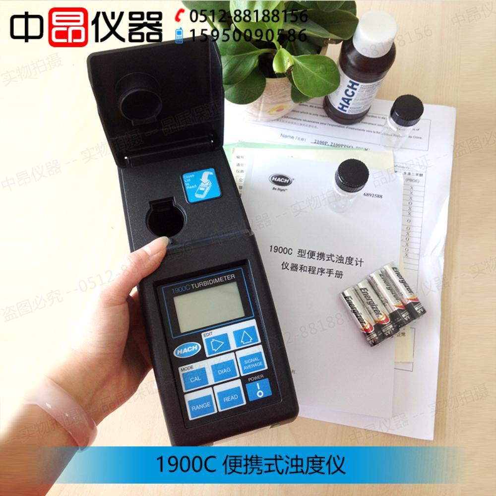 美国HACH哈希 1900C便携式浊度仪 手持式浊度计 经济型浊度分析仪