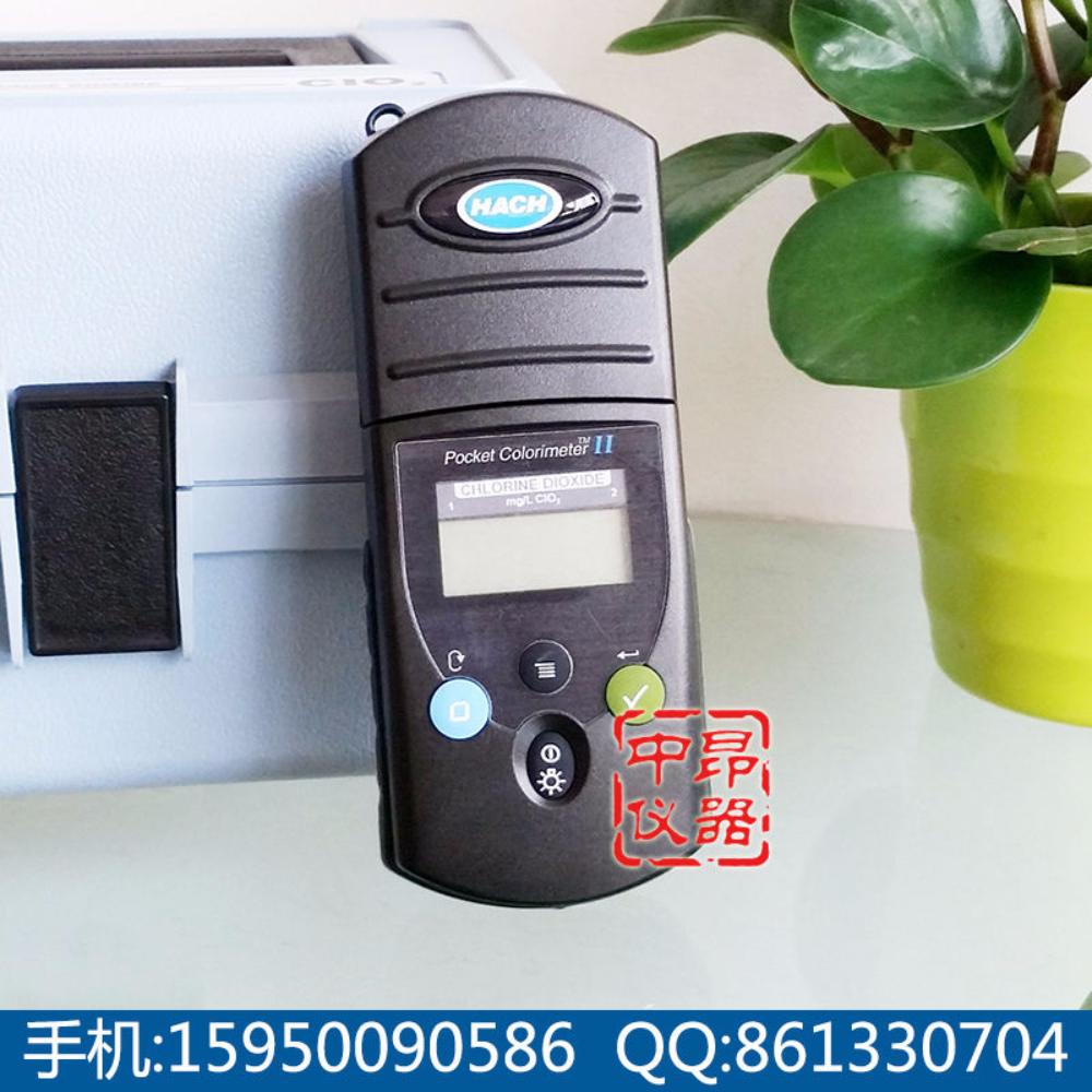美国HACH哈希 袖珍便携式PCII二氧化氯检测仪ClO2比色计 58700-51