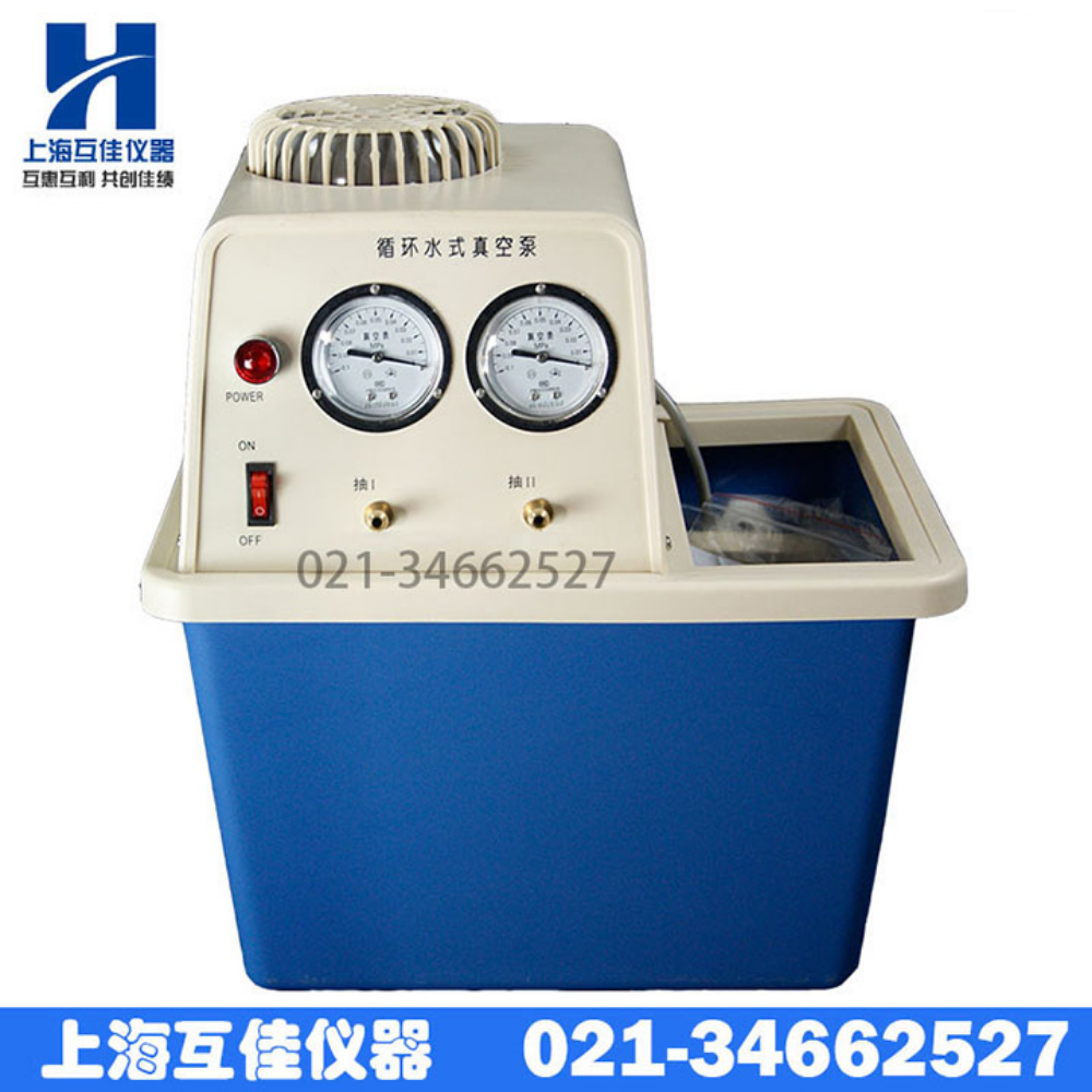 SHZ-D III 循环水真空泵  实验室真空泵 特价包邮