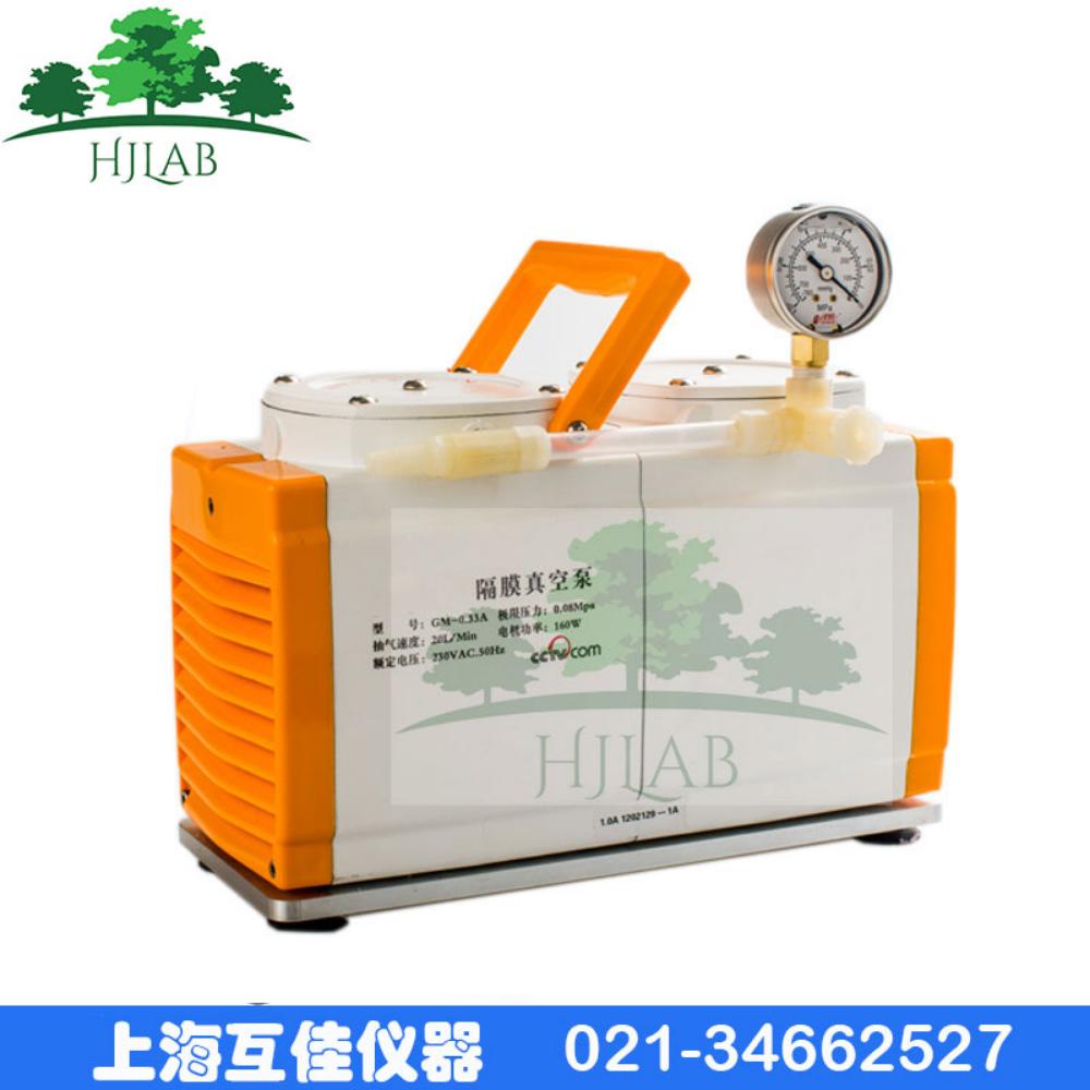 GM-0.5A无油隔膜真空泵 实验室防腐隔膜泵 抽滤蒸馏吸附气泵