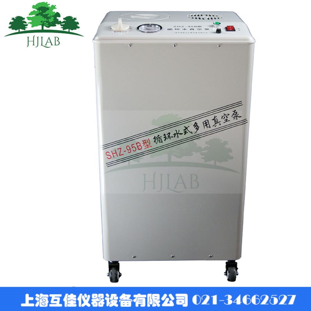 SHZ-95B型 循环水式真空泵 立式防腐五抽头 厂家/增票/包邮