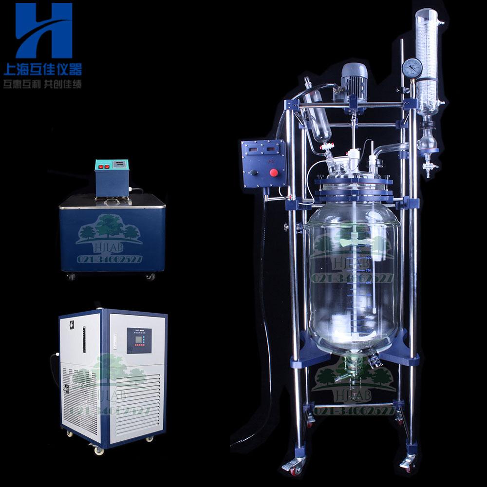 1L~200升 双层玻璃反应器 夹套玻璃反应器 双层玻璃化工釜 中试