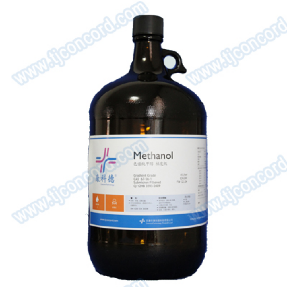 梯度甲醇  甲醇 HPLC