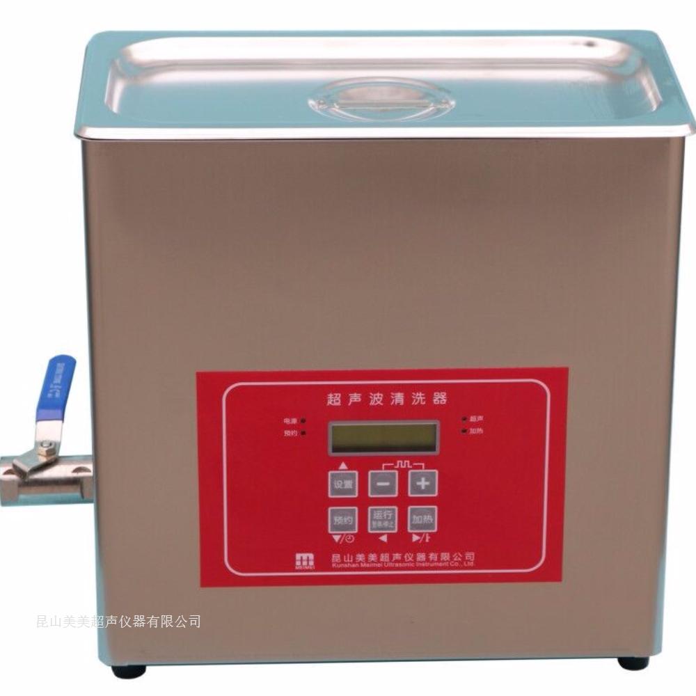 昆山美美 KM-100DE 中文液晶台式超声波清洗器